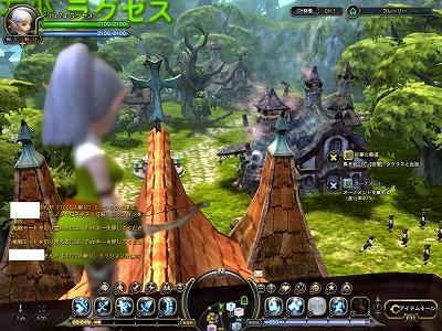 DN 2011-05-24 22-12-06 Tue