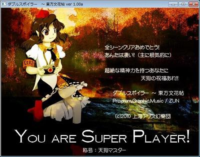 zenkuri20110504220333.jpg