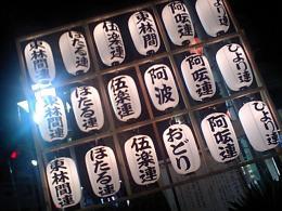 032_convert_20090809043224.jpg