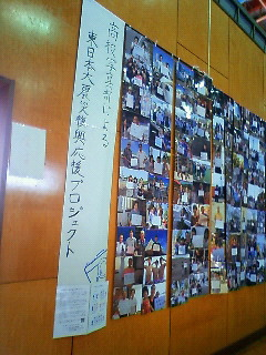 iwanuma2.jpg