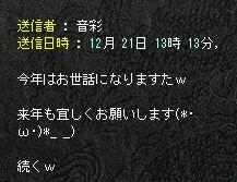 20-12-21-6.jpg
