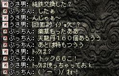 20-12-27-11.jpg