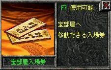 20-12-29-12.jpg