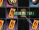 21-1-18-4.jpg