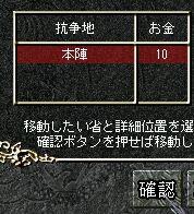 21-2-2-2.jpg