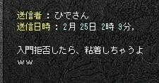 21-2-25-1.jpg
