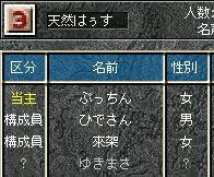 21-2-25-2.jpg