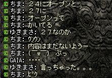 21-3-16-4.jpg
