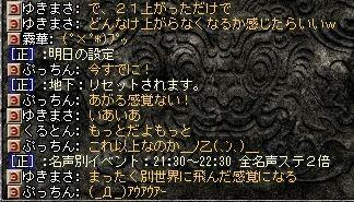 21-4-1-6.jpg