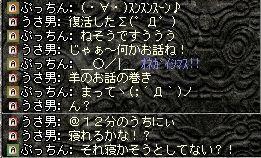 21-4-14-11.jpg
