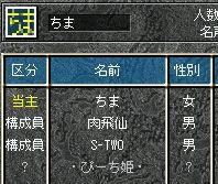 21-4-6-2.jpg