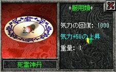 21-5-12-10.jpg