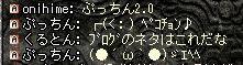 21-5-12-9.jpg