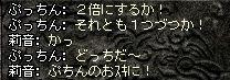 21-5-21-13.jpg