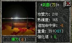 21-7-18-4.jpg