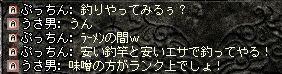 21-9-10-3.jpg