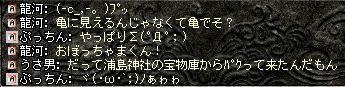 21-9-9-13.jpg