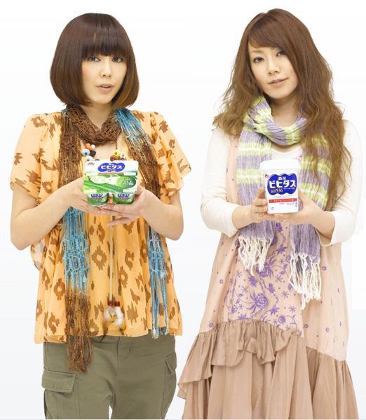 iogurte.jpg
