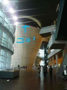≪国立新美術館2≫