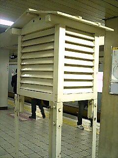 20060418150610
