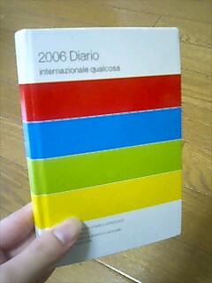 20060421134513
