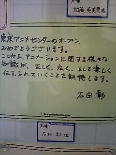 20060427224537