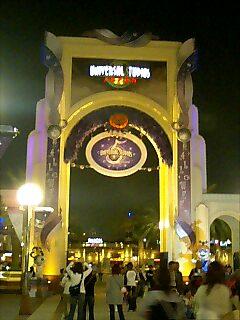 20061013000420