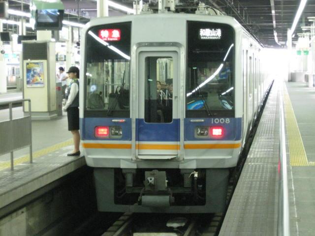 南海電車の1