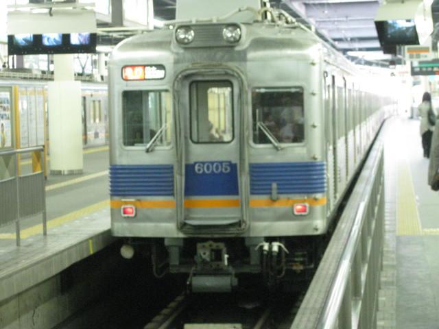 南海電車の2