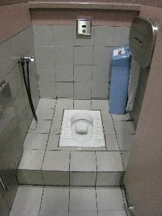 ローカルトイレ