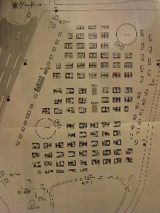 ロハス地図1