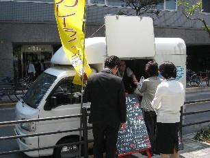 chiyo-chan-go.jpg