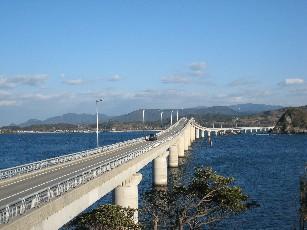 stunoshima.jpg