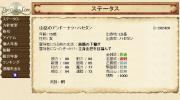 2008y08m26d_002022625.jpg