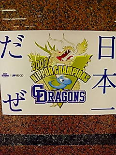 20071107005643