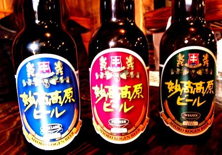 妙高高原ビール!!