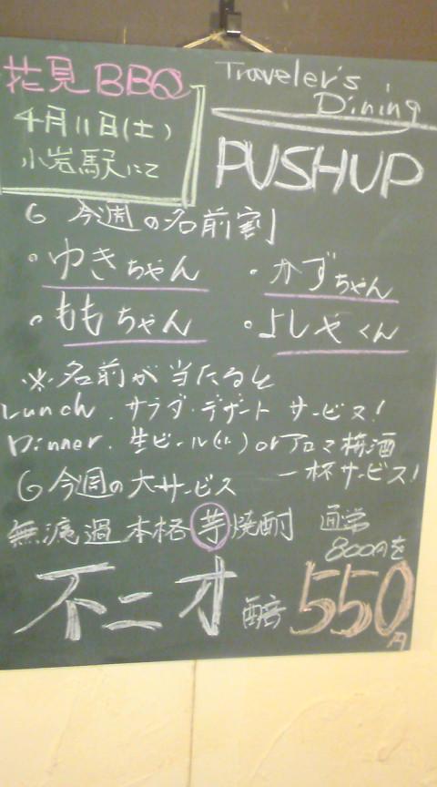 20090406100138