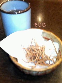 sojibou.jpg