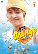 ジョンフンのオレンジ1
