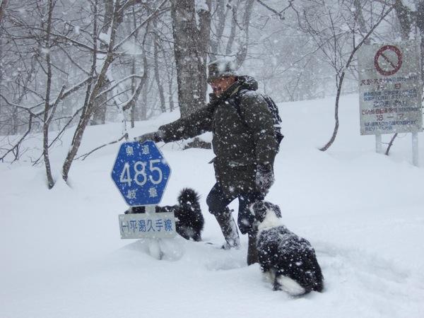 08.0305平湯で豪雪遊び0JPG