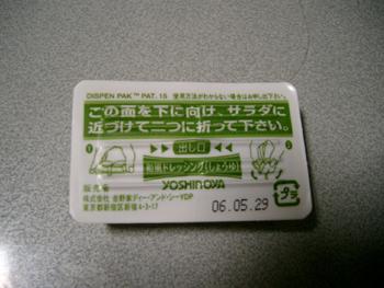 200603293