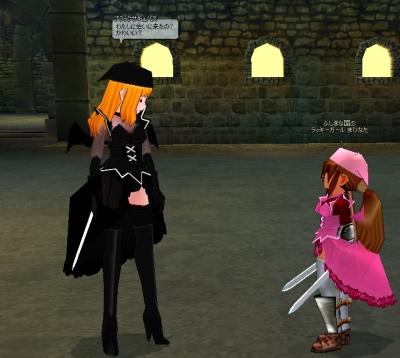 mabinogi_2008_02_10_003.jpg