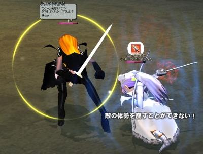 mabinogi_2008_02_10_004.jpg