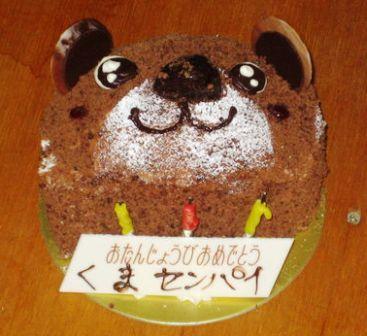 熊隈ケーキ
