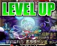 Maple120306_223923.jpg
