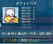 Maple120307_203222.jpg
