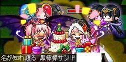 Maple120320_233108.jpg