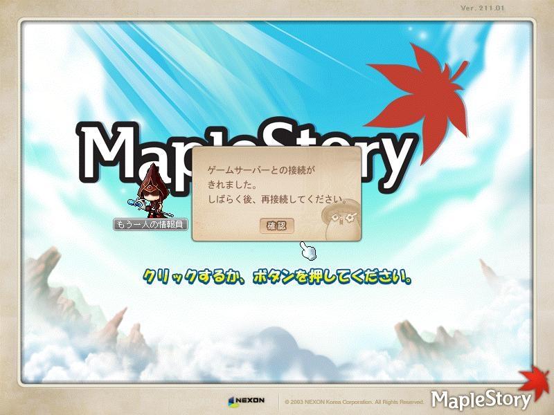 Maple120401_013159.jpg