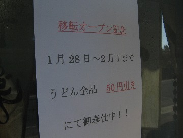 maido×2-0901-5