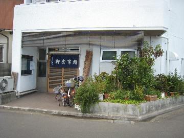 akiyama0808-2.jpg
